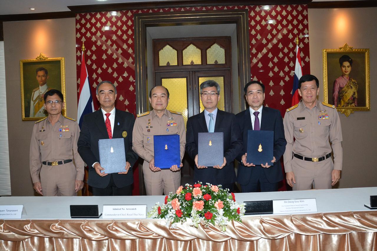 DSME-Royal Thai Navy make collaboration.jpg